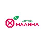 Аптека Малина