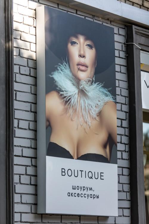 Зовнішня реклама для бутика одягу «Mari4ka»