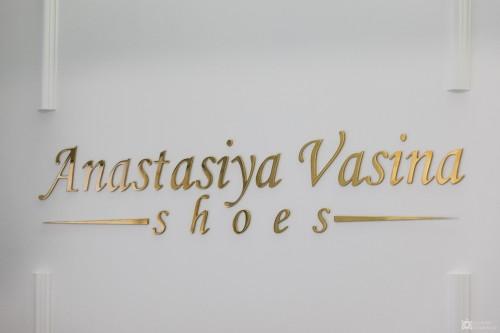 Интерьерная вывеска «Анастасия Васина»