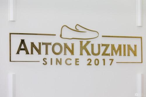 Интерьерная вывеска «Антон Кузьмин»