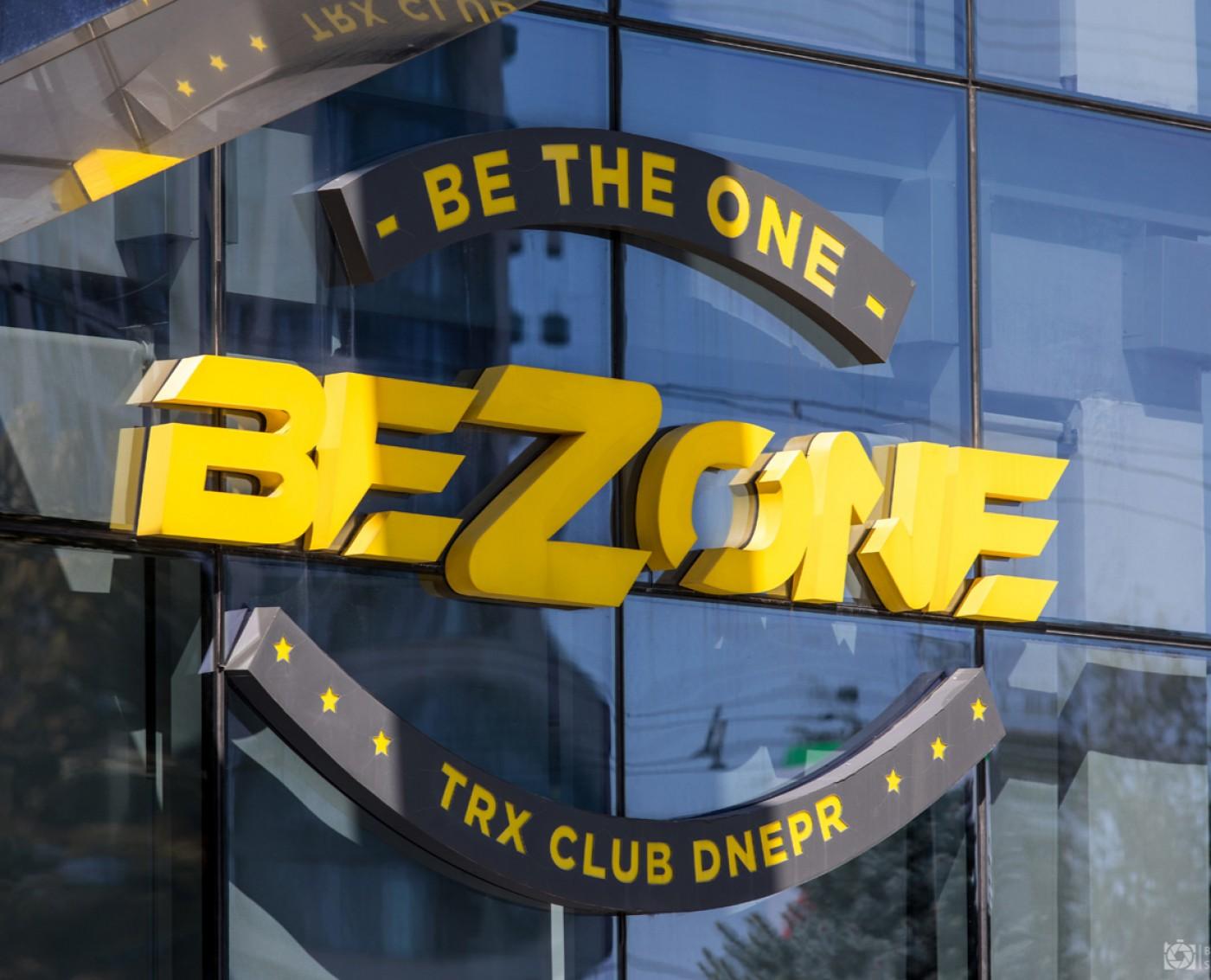 Наружная вывеска для «BeZone»