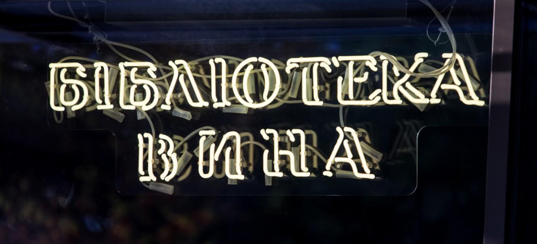 Об'ємні літери - 3