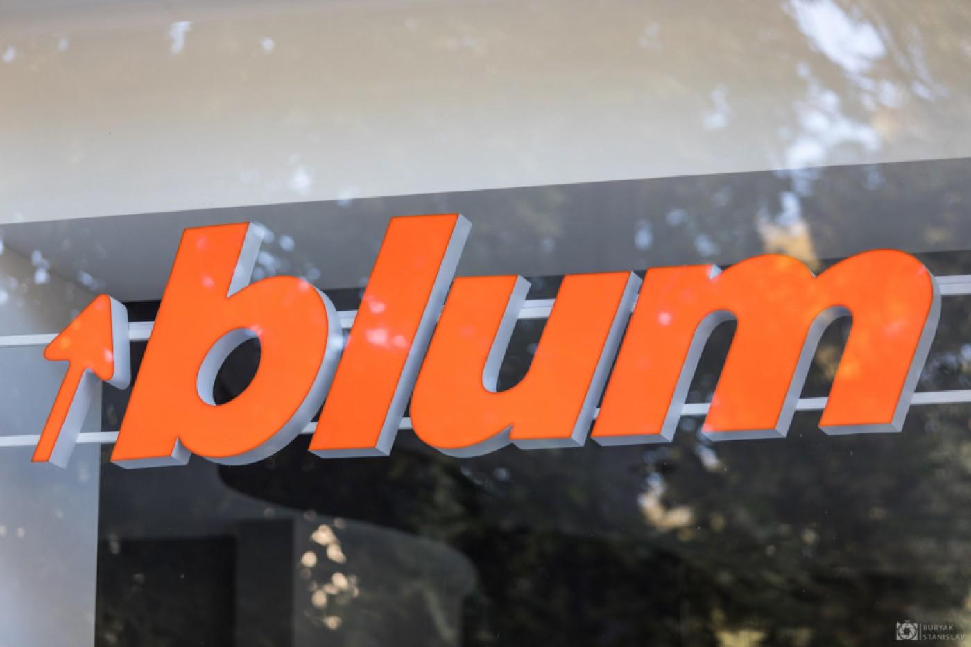 Наружная реклама для «Blum»
