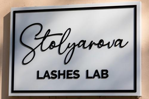 """вывеска для салона """"Lashes Lab"""""""