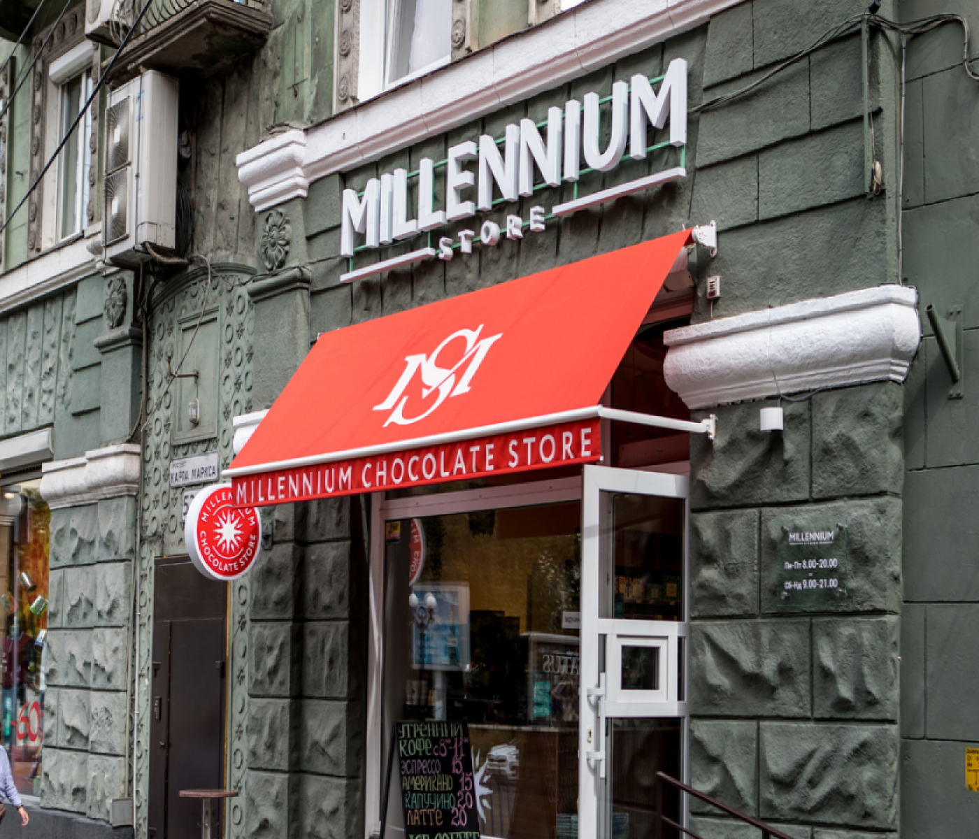 Оформление магазина для «Millennium»