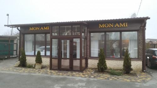 """Вывеска для магазина """"Mon Ami"""""""