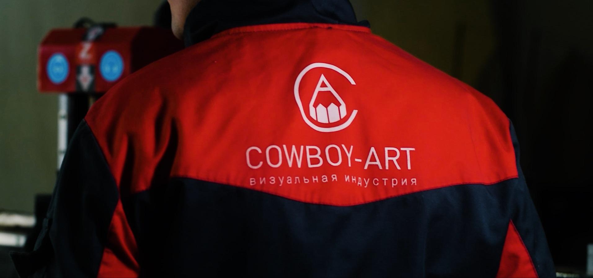 Сowboy Art 3